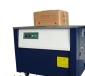 供应众翔KZB型打包机 纸箱打包机 半自动打包机 打包机维修